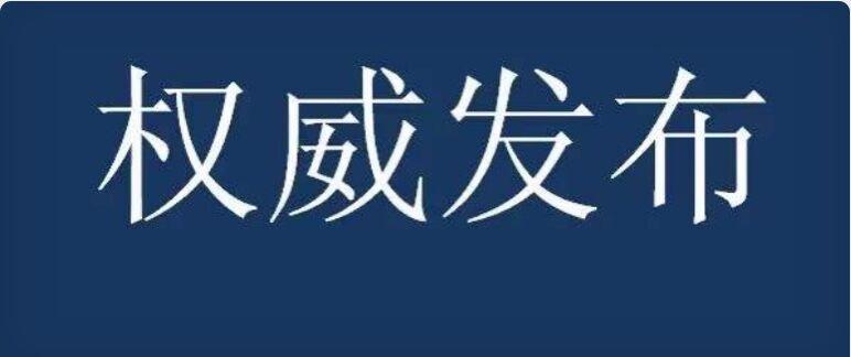 上海限行新規定(2020年11月2日起執行)