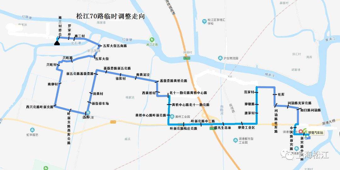 11月7日起上海松江70路將臨時繞改道