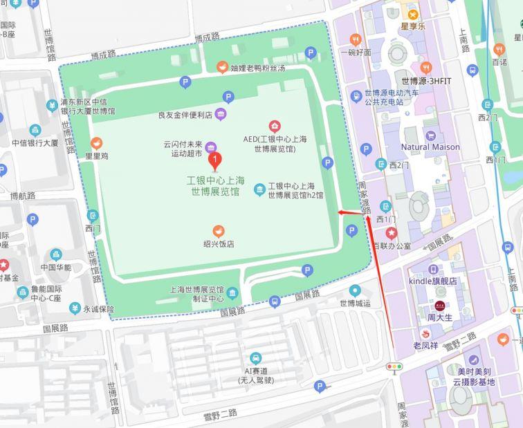 2002上海國際童書展觀展攻略(門票 時間 地址 交通)