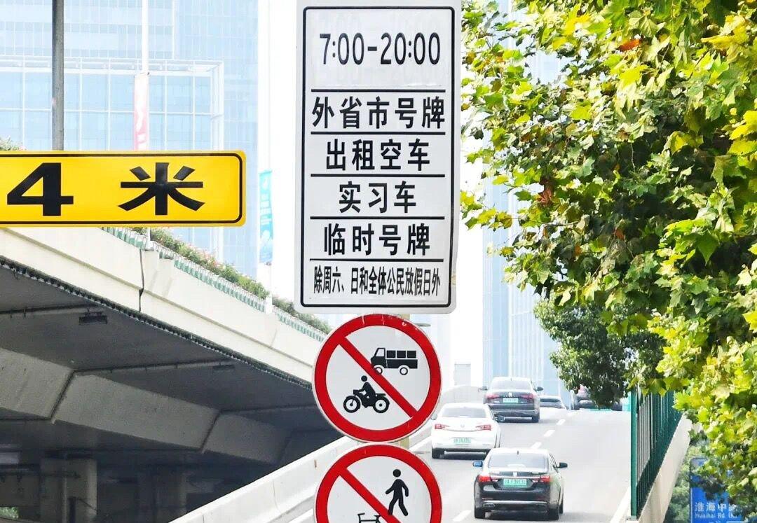 上海外牌周末能上高架嗎(權威解答)