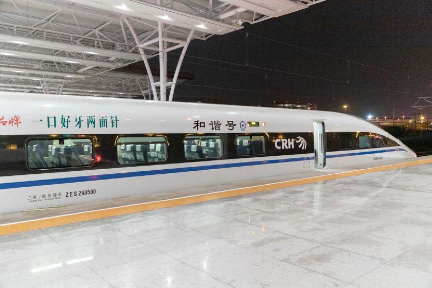 上海时刻表查询 - 列车时刻表 - 911查询