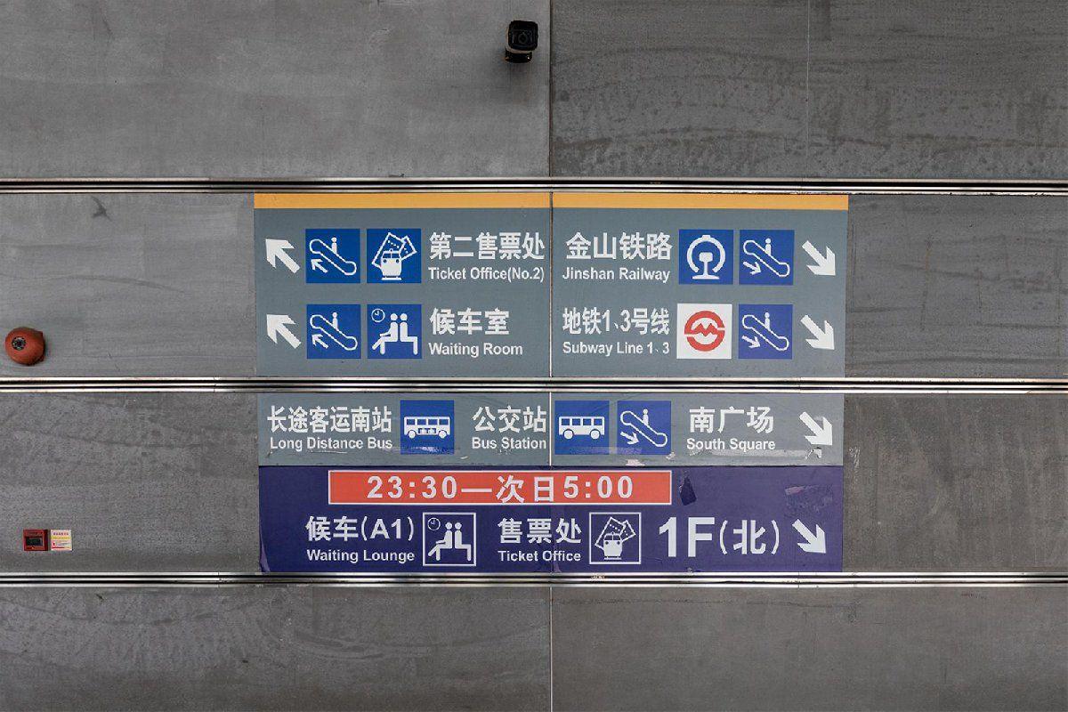 2月29日-3月8日上(shang)海(hai)金山鐵(tie)路列車運行安cai)