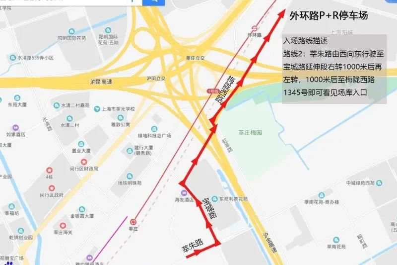 上海P R停(ting)車(che)場增至19處(chu) 附詳細(xi)攻略