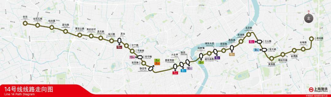 新葡新京地铁14号线有新车抵沪 已完成吊装入库