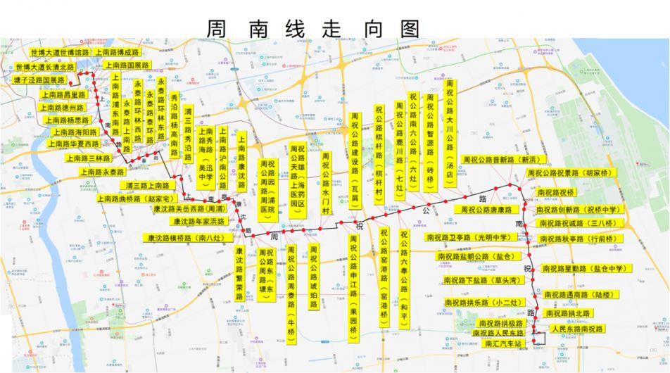 上海川南奉公路_浦东新区10条公交线路5月起陆续恢复运能- 上海本地宝