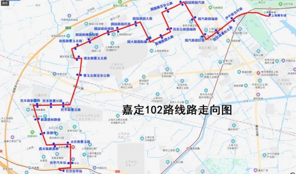 上海嘉定11路、129路、102路等4条公交线调整