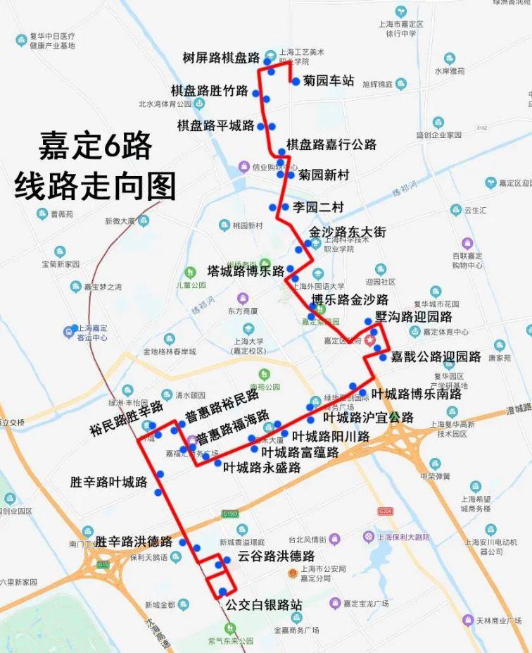 6月15日起嘉定6/16路增加班次 延长首末班车时间