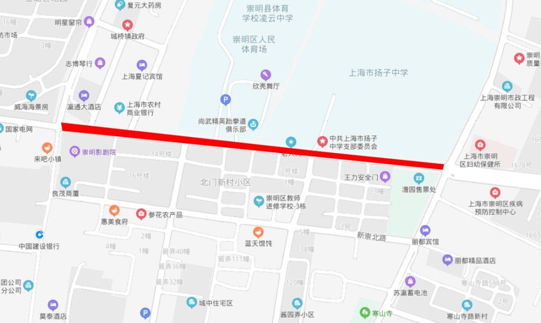 2020新葡新京中考崇明区交通管制时间及范围