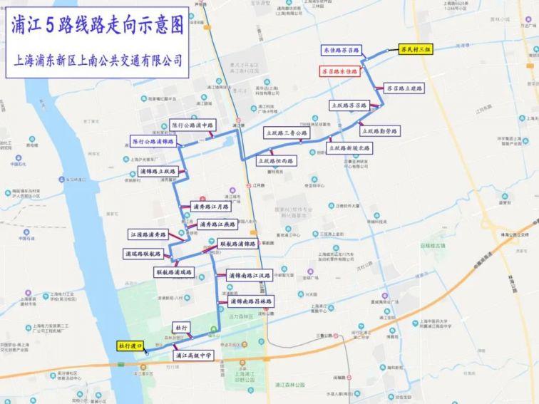 6月27日起浦东浦江5路缩线并调整运营时间