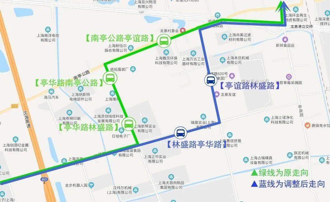 7月4日起上海宝山金山6条公交线路将调整