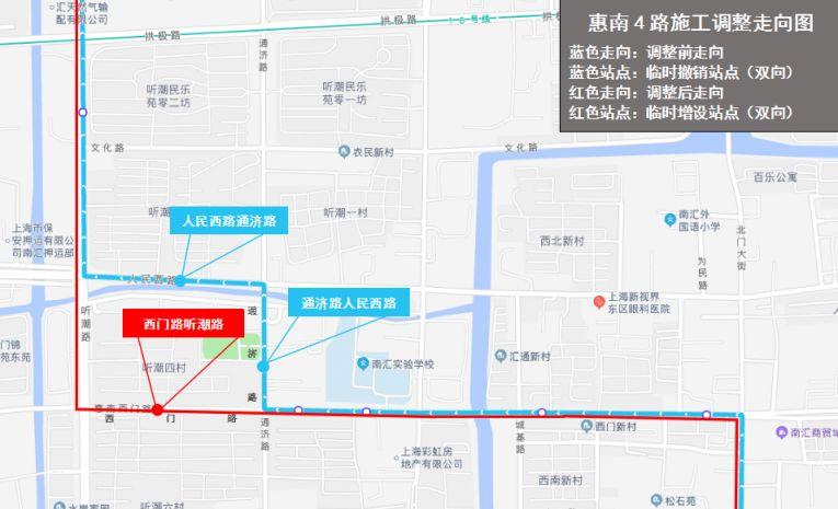 7月29日浦东3条公交线路绕改道营运