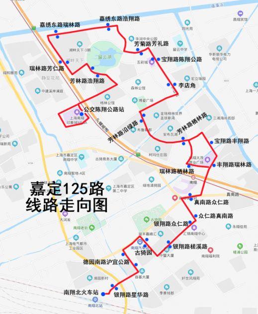 11号线陈翔公路站启用嘉定公交线同步调整