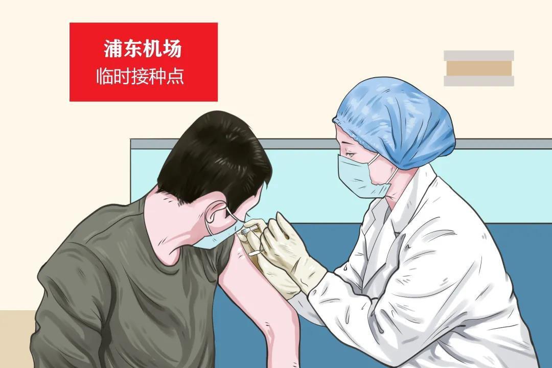 外地游客能在上海打新冠疫苗吗 (附接种点)