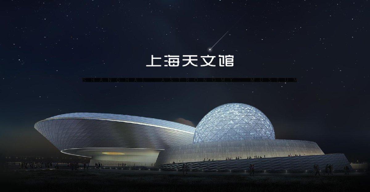 上海天文馆地址+交通指南