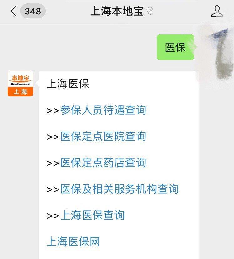 长宁区妇幼保健院10月26日、27日搬迁!