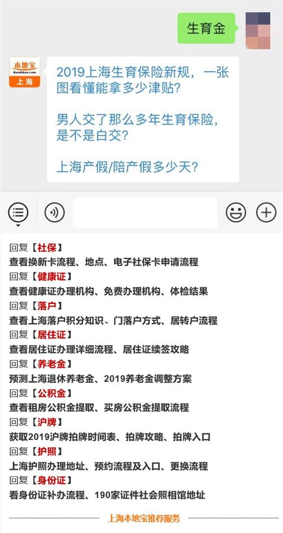 2019年上海婚假几天 节假日顺延吗?