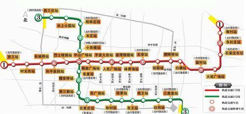 石家庄地铁三号线最新消息 线路图 站点 开通时间图片