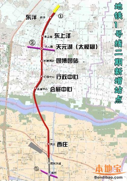 石家庄1号线二期最新消息 站点 线路 开通时间