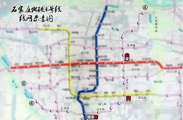 石家庄地铁4号线规划图