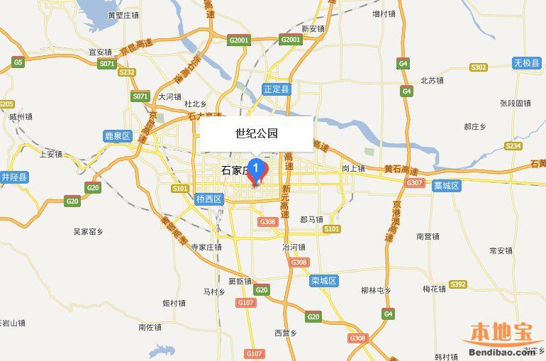 石家庄世纪公园地图图片