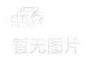 2019北京国际健康旅游