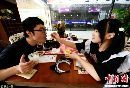 杭州现女仆咖啡馆 美女