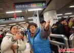 春运返京第一站:北京