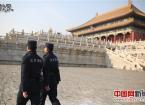探访北京故宫特勤消防