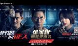 2019张家辉成都优品道广场明星见面会(时间+地点+门票)
