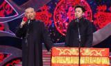 2015湖北卫视春晚录制现场曝光 德云社承包语言类节目
