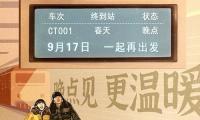 2020年9月電影院最新上映電影一覽