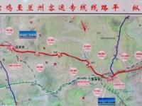 宝兰高铁线路图