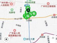 """""""广州公厕""""app可一键找公厕(使用方法"""