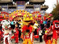 2016北京红螺寺庙会时间门票、地点交通