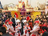 2016年北京石景山游乐园洋庙会攻略(时间