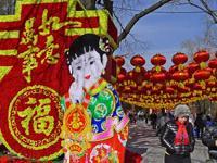 2018北京八大处新春祈福庙会(门票+时间