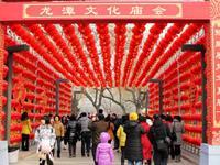 2016北京龙潭庙会时间地点、门票价格、