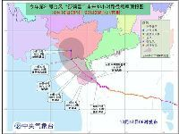 2016年第21号台风莎莉嘉路径最新消息、