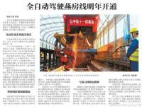 北京地铁燕房线什么时候开通:2017年底