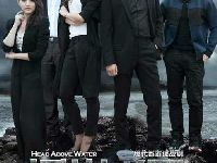 靳东最新电视剧《浮出水面》什么时候播