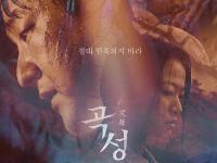 2016年第37届韩国青龙电影节入围名单公