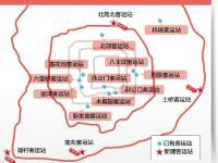 北京北郊长途客运站12月14日起关停 运营