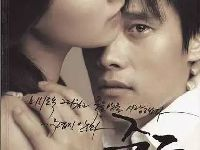 20部韩国大尺度r级电影推荐 堪比爱情动
