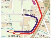 北京地铁八通线南延线路示意图、开工时