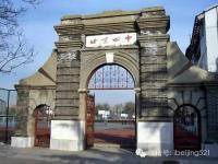 北京哪些中学比较好?盘点北京出名的高