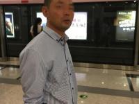 北京地铁7号线遇流氓曝光 坐地铁的女朋