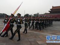 2016八一建军节北京天安门广场举行升旗
