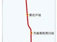 北京地铁7号线东延示意图公布 将可换乘