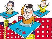 2017年北京居民医保缴费时间、标准及免