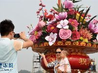 2016年北京天安门国庆花坛效果图公布 游